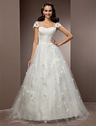 Lanting Ball Gown Plus Sizes Wedding Dress - Ivory Court Train Square Tulle
