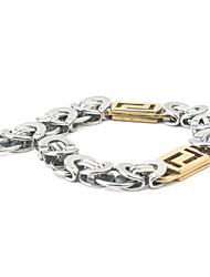 Eruner®Unique Titanium Steel Twisted Pattern Golden Hand-Made Bracelet