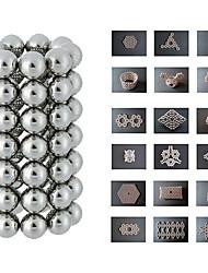 64pcs 8x8x8mm jouet magnétique de construction (Silver)