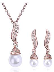 жемчужина множество ювелирных изделий с бриллиантами