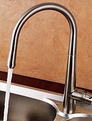 Современные отделкой никеля выводом Спрей кухонный кран