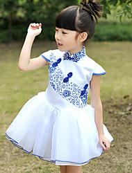 Girl's Puff Sleeves Flower Print Hem Dress