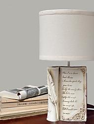 Retro Book Design Resin Table Lamp