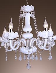 Элегантная хрустальная люстра белого цвета с 5 лампами