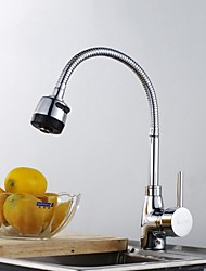 Contemporary Chrome One Hole Single Handle Centerset Rotatable Bathroom Sink Faucet