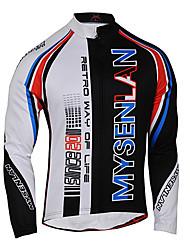 Automne MYSENLAN2013 hommes et Winter style SPRINT Cycling Jacket avec Double Composite Fleece