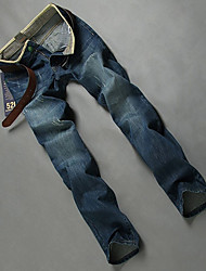 Men's Casual Korean Style Jeans