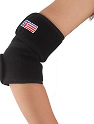 Adjustable Ventilate Elbow Guard - Free Size