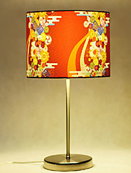 Table Lamps, 1 Light, Stylish Stainless Steel Fabric Painting