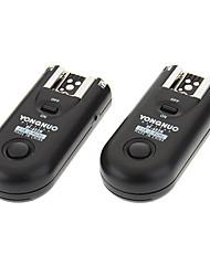 2шт Yongnuo RF-603N Беспроводная вспышка триггера для Nikon D800/D3X/D3/D2X/D2H/D1H/D1X/D700/D300/D200/D100
