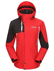 MAKINO Women's Outdoor Climbing Quick Dry Two-piece Ski Jacket