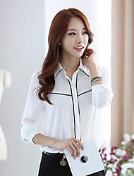 WXNH Тонкий Резервное Дамы рубашка (белый)