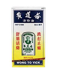 Para Wong Yick Madeira Bloqueio medicado Balm 50ml / 1,7 oz