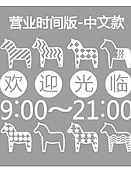 Heures européennes Cheval opération chinois Wall Stickers