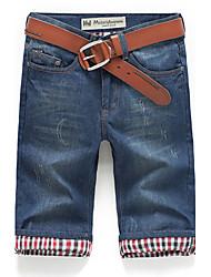 корейский стиль середины джинсы длина Ürün мужские (цвет экрана)