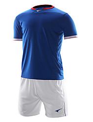 мужские футбол тренировочные костюмы (синий и белый / Франция)
