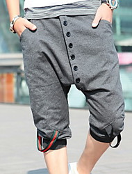 Men's Summer Fashion Casual Cropped Harem Shorts (Button Number Random)