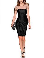 Missmay Womens nuevas señoras Cap mangas del estiramiento del vestido de coctel del partido
