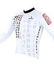 ILPALADINO Maglia da ciclismo Per uomo Maniche lunghe Bicicletta Maglietta/Maglia TopTenere al caldo Asciugatura rapida Design anatomico
