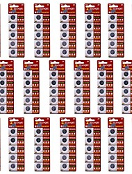 Hotsale TianQiu CR1620 3V Lithium Botão Bateria de célula - prata (20 Packs / 100 PCS)