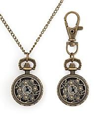 El patrón hueco de Peach Blossom metálico Llavero / reloj del collar (1pc)