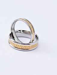 Vintage Gold The Great Well Titanium Steel Couple Rings Promis rings for couples