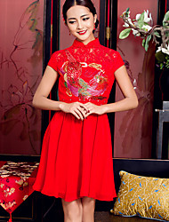 Cheognsam Chinese Tradional Wedding Dress