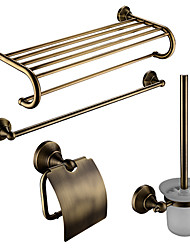 4-packed Antique Brass Bath Accessories Set,Towel Bar/Bathroom Shelf /Paper Holder/Brush Holder