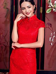 cheognsam robe de mariage traditionel chinois