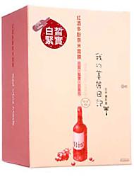 MON journal intime de beauté Vigne Rouge Masque 10pcs