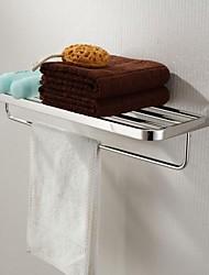 King SUS 304 Fashion Series Towel Rack