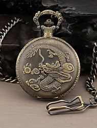Ronda Hombres Dial Dragón chino del análogo de cuarzo de bolsillo W