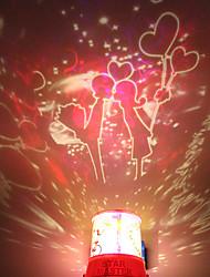 DIY Kuss Romantische Galaxy Sternenhimmel Projektor-Nachtlicht für Weihnachten feiern Festival