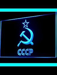 России коммунистическая реклама привело свет знак