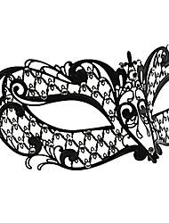 Das schlaue Fox Style Black Metal-Halloween Masquerade Mask