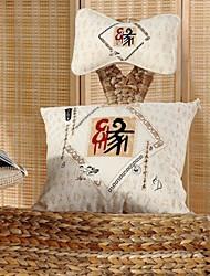 Shuian® Comforter Soft  Car Cushion Two Piece Suit Head Pillow