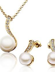 Women's Elegant 18K Rose Gold Diamond Pearl (Necklace&Earrings) Jewelry Sets