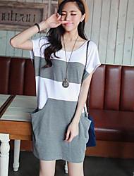 Women's Loose Thin Webbing Stripe Dress