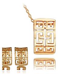 Les femmes élégantes de l `or plaqué strass Set - (collier + boucles d'oreille) (couleurs assorties)
