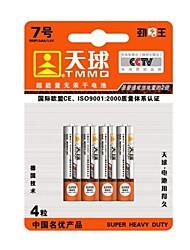 TMMQ R03P AAA 1.5V Alta Capacidade baterias livres de mercúrio (4 peças)