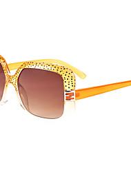 YidunB Woman's European Fresh New UV Protection Sunglasses