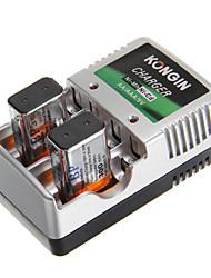 Kongin Battery Charger for AA/AAA/9V/Ni-MH/Ni-Cd with AU Plug(Included 2xBP9V300)
