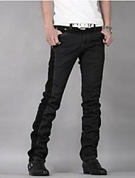 Men's Fashion Casual Long Splicing Jeans