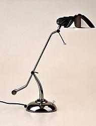 Eye Protection Desk Lamps , Modern/Comtemporary Metal