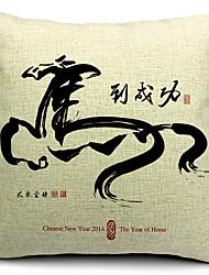 chinese cavalo pintura de algodão / linho fronha decorativo