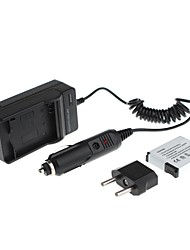 YuanBoTong   4 in 1 Digatal Camera Battery with Charger for Gopro Hero 2