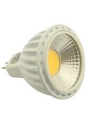 5W GU5.3(MR16) LED Spotlight 1 COB 400-450LM lm Warm White / Cool White / Natural White Dimmable DC 12 V