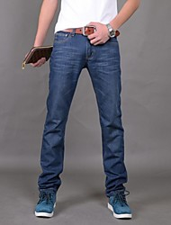 TaiChang™ Men's Fashion Slim Jeans