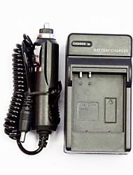 câmera carregador de bateria com um carregador de carro para canon nb-4l / 6L / 8l (100V-240V)