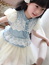 Girls Bud Silk Senim Yarn Princess Dress